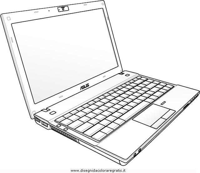 misti/computer/notebook.JPG