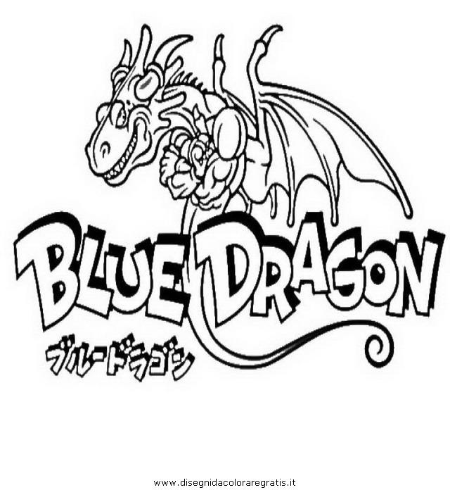misti/disegnivari/bluedragon2.JPG