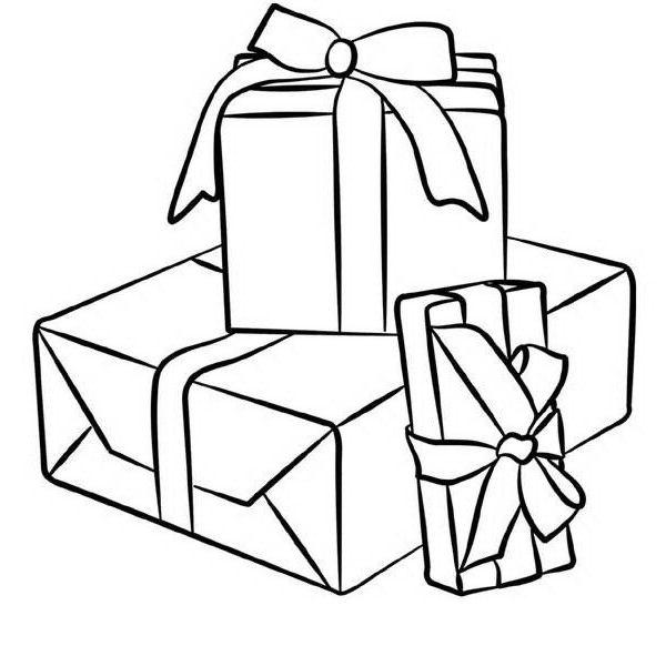 natale/regali/regali_regalo_10.jpg
