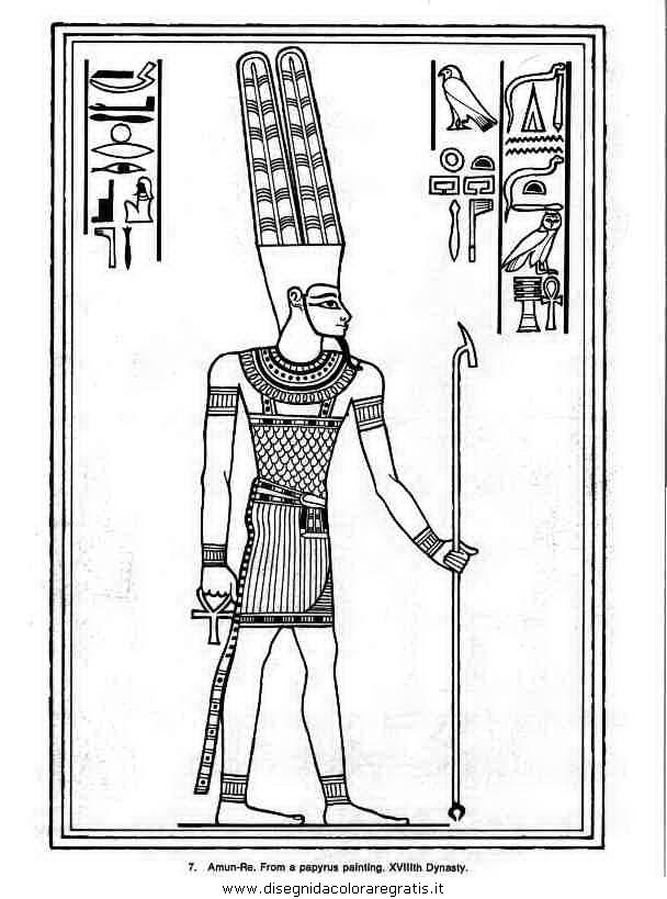 nazioni/egitto/faraoni_piramidi_06.JPG