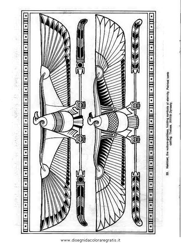 nazioni/egitto/faraoni_piramidi_27.JPG
