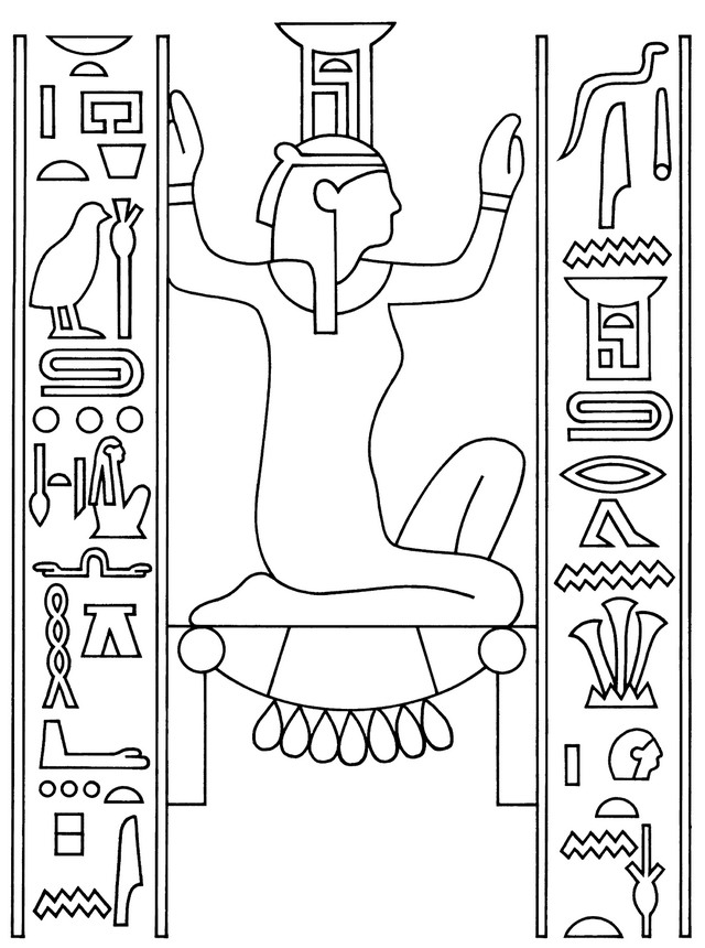 nazioni/egitto/faraoni_piramidi_33.JPG