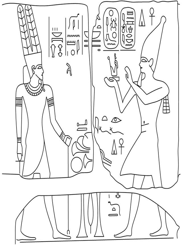 nazioni/egitto/faraoni_piramidi_34.JPG