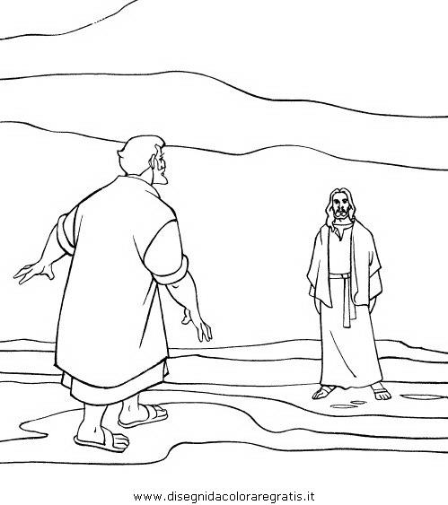 religione/gesu/cammina_sulle_acque.jpg