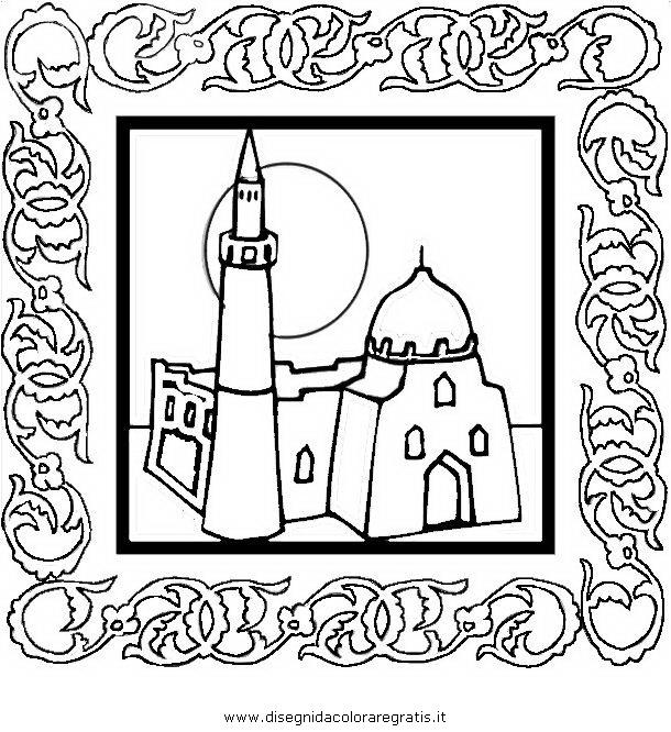 religione/religione/islam_moschea_5.JPG