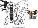 cartoni/pokemon/pokemon_giratina_2.JPG