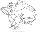 cartoni/pokemon/pokemon_reshiram_1.JPG
