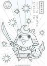 misti/richiesti13/yokai-2.JPG