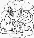 religione/mosecomandamenti/mose_03.JPG