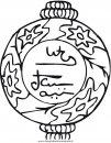 religione/ramadan/ramadan_03.JPG